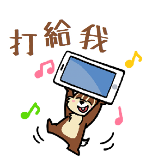 sticker image #11