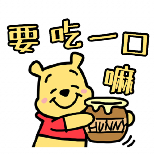 sticker image #13