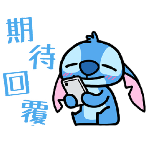 sticker image #6