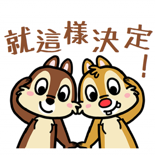 sticker image #8