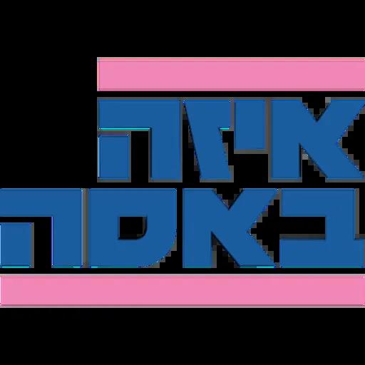 sticker image #30